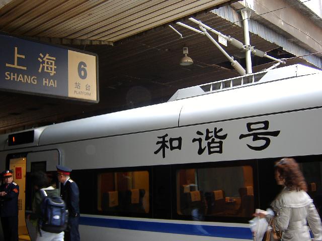 上海の電車
